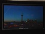 U unutrašnjosti CN Towera