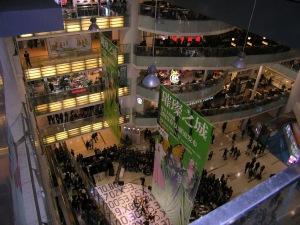 Moderni shopping centar