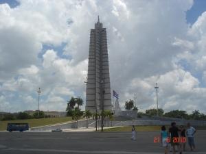 Spomenik na trgu revolucije