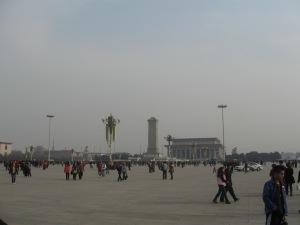 Tian'anAmen